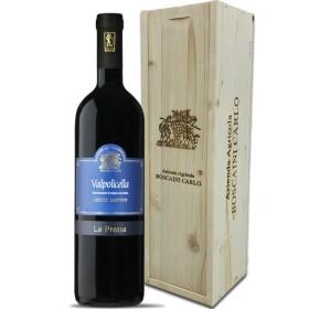 Valpolicella Doc Classico Superiore La Preosa Magnum Wooden Case 2015 Boscaini Carlo 1.5 L