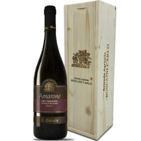 Amarone della Valpolicella Docg Amarone San Giorgio Magnum Wooden Case 2015 Boscaini Carlo 1.5 L